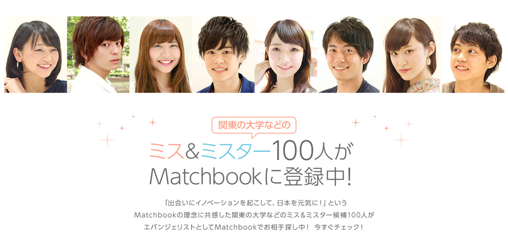 matchbook01