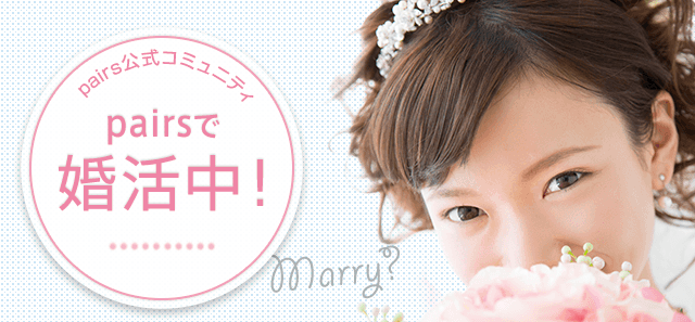 webview_cp_community_marry